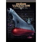 宇宙戦艦ヤマト2199 コンサート2015&ヤマト音楽団大式典2012