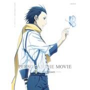劇場版「ペルソナ3」 #3 Falling Down [Blu-ray Disc]