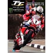 マン島TTレース2015 [DVD]