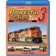Powerful Trains in USA 3 パワフルトレインズ3 ~多様な輸送を支える貨車と貨物列車~ (ビコム 海外鉄道BDシリーズ)