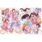 THE IDOLM@STER CINDERELLA GIRLS Ⅸ [Blu-ray Disc]