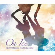 オン・アイス ~ベスト・オブ・フィギュアスケーティング・ミュージック