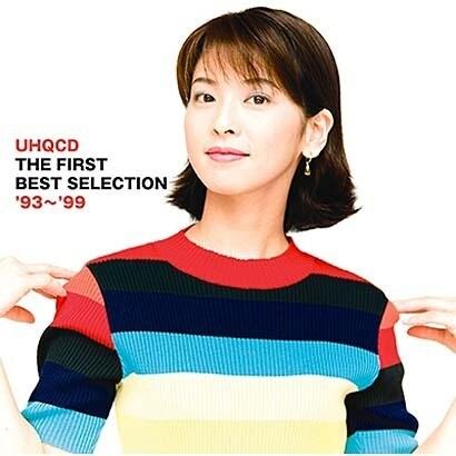 森高千里/森高千里 UHQCD THE FIRST BEST SELECTION '93~'99