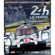ル・マン24時間レース2015 [Blu-ray Disc]