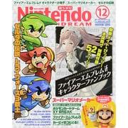Nintendo DREAM (ニンテンドードリーム) 2015年 12月号 vol.260 [雑誌]