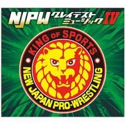 新日本プロレスリング NJPWグレイテストミュージックⅣ
