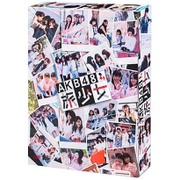 AKB48 旅少女 Blu-ray BOX [Blu-ray Disc]