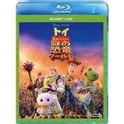 トイ・ストーリー 謎の恐竜ワールド [Blu-ray Disc]