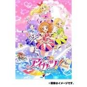 アイカツ!あかり Generation Blu-ray BOX6 豪華版 [Blu-ray Disc]