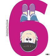 おそ松さん 第六松 [Blu-ray Disc]
