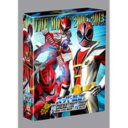 スーパー戦隊 V CINEMA&THE MOVIE Blu-ray BOX 2005-2013 [Blu-ray Disc]
