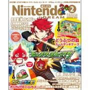 Nintendo DREAM (ニンテンドードリーム) 2016年 02月号 vol.262 [雑誌]