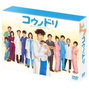 コウノドリ DVD-BOX