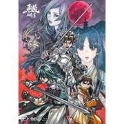 牙狼<GARO>-紅蓮ノ月- Blu-ray BOX 2