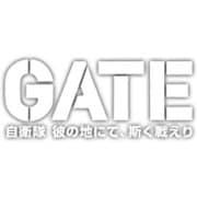 「GATE 自衛隊 彼の地にて、斯く戦えり」 vol.12 動乱編Ⅲ [Blu-ray Disc]
