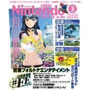 Nintendo DREAM (ニンテンドードリーム) 2016年 03月号 [雑誌]