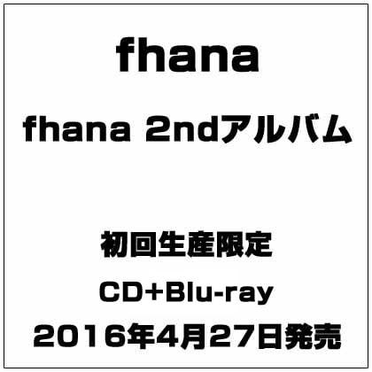 fhana/What a Wonderful World Line
