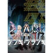 ブブキ・ブランキ Vol.3 [Blu-ray Disc]
