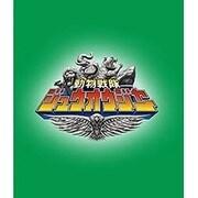 動物戦隊ジュウオウジャー Blu-ray COLLECTION 1 (スーパー戦隊シリーズ) [Blu-ray Disc]