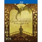 ゲーム・オブ・スローンズ 第五章:竜との舞踏 ブルーレイ コンプリート・ボックス [Blu-ray Disc]