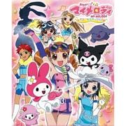 TVアニメ2ndシーズン『おねがいマイメロディ くるくるシャッフル!』ぶる~れい [Blu-ray Disc]