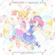 スタートライン!/episode Solo (TVアニメ/データカードダス『アイカツスターズ!』 OP/EDテーマシングル)