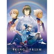 劇場版 KING OF PRISM by PrettyRhythm [Blu-ray Disc]