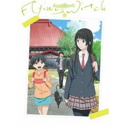 ふらいんぐうぃっち 1 [Blu-ray Disc]
