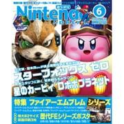 Nintendo DREAM (ニンテンドードリーム) 2016年 06月号 vol.266 [雑誌]