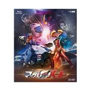 ドライブサーガ 仮面ライダーマッハ/仮面ライダーハート [Blu-ray Disc]
