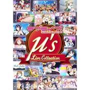 ラブライブ!μ's Live Collection [Blu-ray Disc]