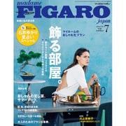 madame FIGARO japon (フィガロ ジャポン) 2016年 07月号 No.481 [雑誌]