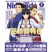 Nintendo DREAM (ニンテンドードリーム) 2016年 07月号 [雑誌]