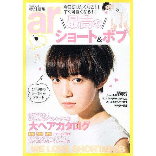 http://image.yodobashi.com/product/100/000/009/002/576/592/100000009002576592_10204.jpg?_ga=1.64476972.2056060782.1467518884
