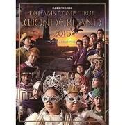 史上最強の移動遊園地 DREAMS COME TRUE WONDERLAND 2015 ワンダーランド王国と3つの団 [Blu-ray Disc]