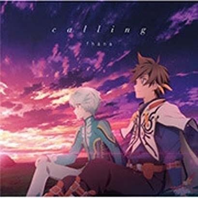 fhana/calling (TVアニメ『テイルズ オブ ゼスティリア ザ クロス』ED主題歌)