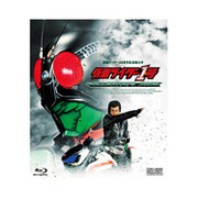 仮面ライダー1号 コレクターズパック [Blu-ray Disc]