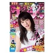 週刊少年サンデー 2016年 6/8号 No.26 [雑誌]