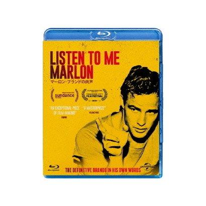 マーロン・ブランドの肉声 [Blu-ray Disc]