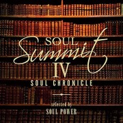 ソウル・サミットⅣ ~SOUL CHRONICLE~ selected by SOUL POWER