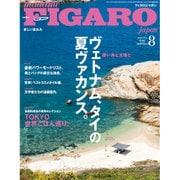 madame FIGARO japon (フィガロ ジャポン) 2016年 08月号 No.482 [雑誌]
