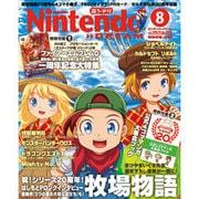 Nintendo DREAM (ニンテンドードリーム) 2016年 08月号 vol.268 [雑誌]