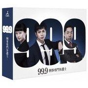 99.9 刑事専門弁護士 Blu-ray BOX [Blu-ray Disc]
