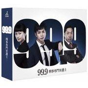 99.9 刑事専門弁護士 DVD-BOX [DVD]