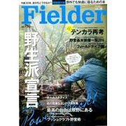 Fielder Vol.28: サクラムック [ムックその他]
