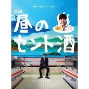 土曜ドラマ24 昼のセント酒 Blu-ray BOX [Blu-ray Disc]