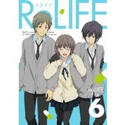 ReLIFE File.6