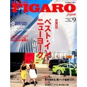 madame FIGARO japon (フィガロ ジャポン) 2016年 09月号 No.483 [雑誌]
