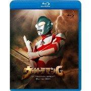 ウルトラマンG Blu-ray BOX [Blu-ray Disc]