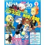 Nintendo DREAM (ニンテンドードリーム) 2016年 09月号 vol.269 [雑誌]